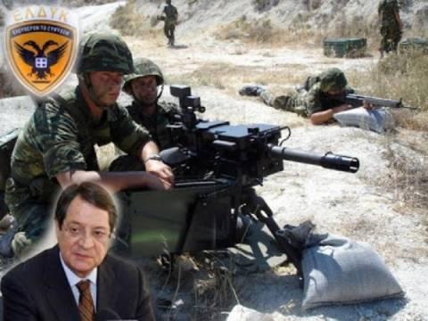 Ευγνωμοσύνη στην ΕΛΔΥΚ εξέφρασε ο πρόεδρος Αναστασιάδης