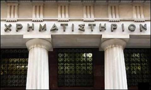 Αλλαγές στον Κανονισμό του Χρηματιστηρίου Αθηνών