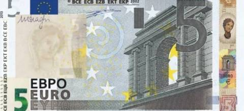 Βίντεο: Αυτό είναι το νέο χαρτονόμισμα των 5 ευρώ που κυκλοφορεί
