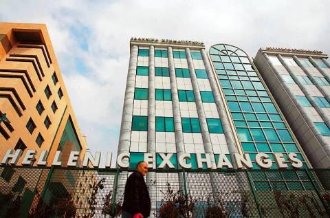 Κατάταξη Χρηματιστηριακών εταιρειών ως προς τις συναλλαγές Απριλίου