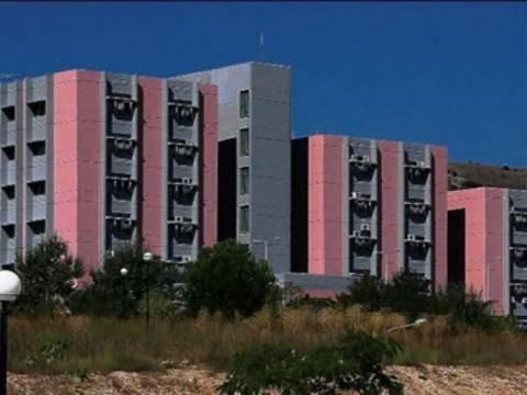 Σχέδιο Αθηνά: Αντιδράσεις στο Πανεπιστήμιο Ιωάννινων