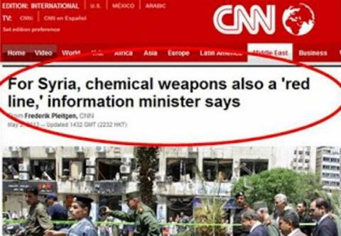 Δαμασκός: Οι ισλαμικές ομάδες έχουν ήδη χρησιμοποιήσει χημικά όπλα