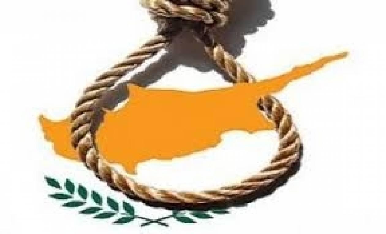 ΕΕ: Βυθίζεται... η κυπριακή οικονομία