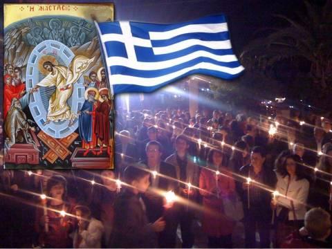 Προσμονή για την Ανάσταση του Κυρίου και του Ελληνισμού (VIDEO)