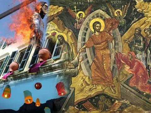 Πέρα από τον οβελία: Τα έθιμα του Πάσχα σε όλη την Ελλάδα