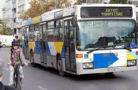 Πώς θα κινηθούν σήμερα τα Μέσα Μεταφοράς
