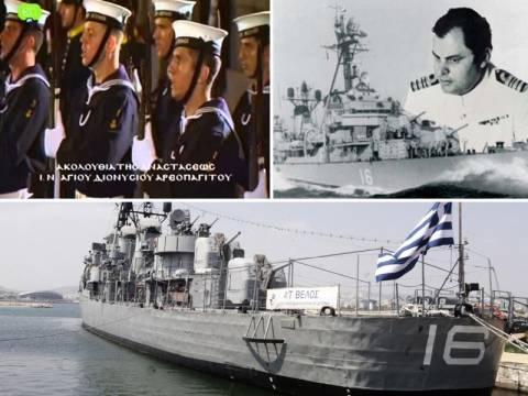 Το «Κίνημα του Ναυτικού» την βραδιά της Ανάστασης
