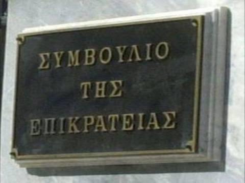 ΣτΕ:Νόμιμα 4 από τα σχέδια Προεδρ. Διαταγμάτων του «Αθηνά»