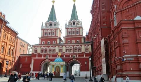 Μόσχα: Στην 2η θέση στον κόσμο ως προς τον αριθμό δισεκατομμυριούχων