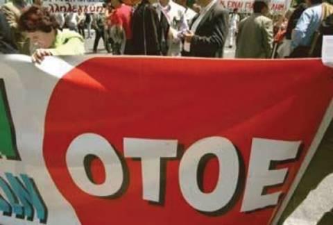 Tην Παρασκευή η συνάντηση ΟΤΟΕ με τους εκπροσώπους των Τραπεζών