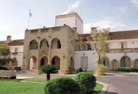 Κύπρος: Σύσκεψη για τον τραπεζικό τομέα