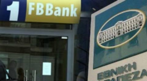 Εθνική: Απορροφά το υγιές τμήμα της τράπεζας First Business Bank