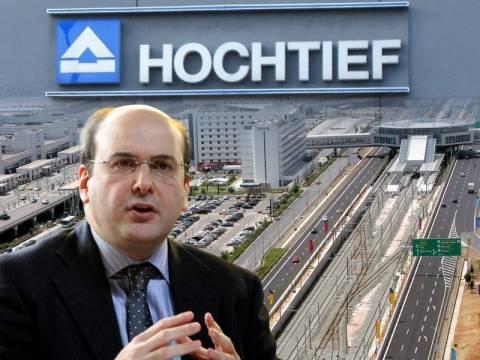 Αποχαιρετιστήριο «δωράκι» 50 εκατ. ευρώ στους Γερμανούς