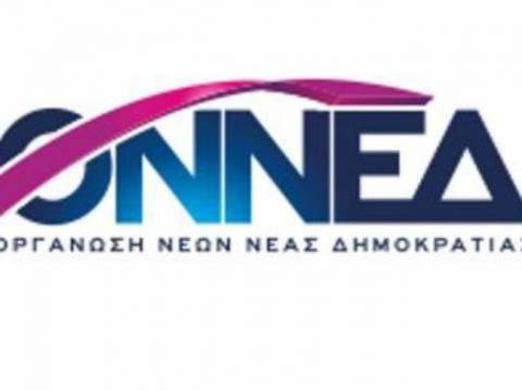 Τεράστια διεθνής επιτυχία για την ΟΝΝΕΔ