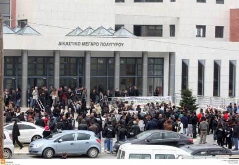Συγκέντρωση συμπαράστασης έξω από τα δικαστήρια Πολυγύρου