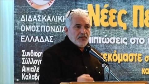 Κήρυξη απεργίας από την ΑΔΕΔΥ ζητά η ΔΟΕ