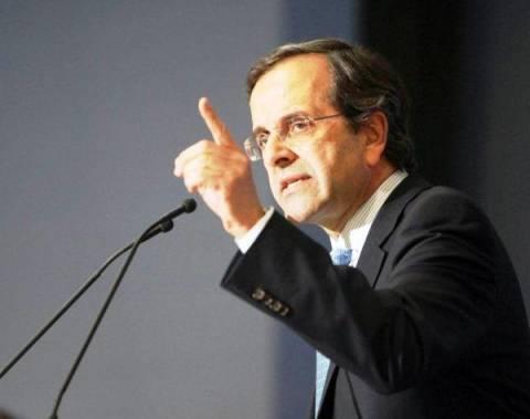 Στα εγκαίνια ιδρύματος του γερμανικού CSU στην Αθήνα ο Σαμαράς