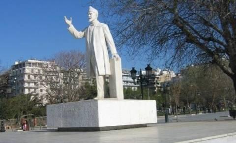 Θεσσαλονίκη: Διαμαρτυρία ενάντια στην επιστράτευση των εκπαιδευτικών