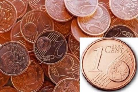 Η Κομισιόν εξετάζει την απόσυρση κερμάτων των 1 και 2 λεπτών