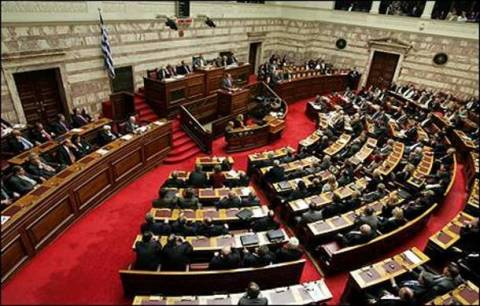 Ορίστηκαν οι νέοι κοινοβουλευτικοί εκπρόσωποι του ΚΚΕ