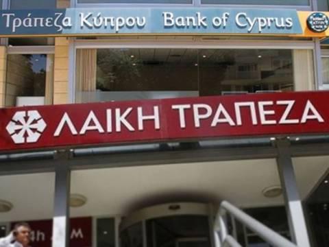 Ρυθμιστής στην Τράπεζα Κύπρου η «κακή» Λαϊκή