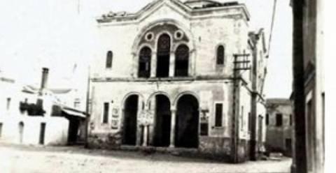 Ανακατασκευή τον Αγ. Νικόλαο Αλικαρνασσού