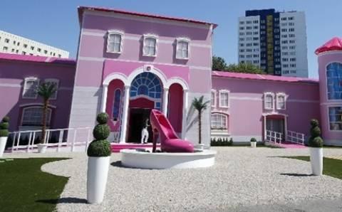 Δείτε: Άνοιξε ένα από τα πιο... αλλόκοτα σπίτια στον κόσμο (pics)