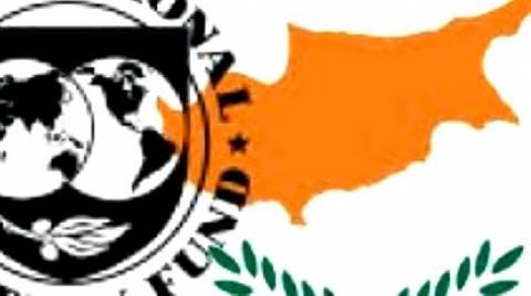 ΔΝΤ:Έγκριση δανειακής σύμβασης Κύπρου και εκταμίευση πρώτης δόσης