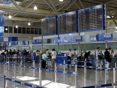 Ταλαιπωρία την Πέμπτη: Δείτε ποιες πτήσεις αλλάζουν ή ματαιώνονται