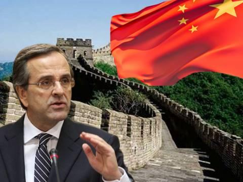 Σαμαράς προς Κινέζους: Ελάτε να επενδύσετε στην Ελλάδα