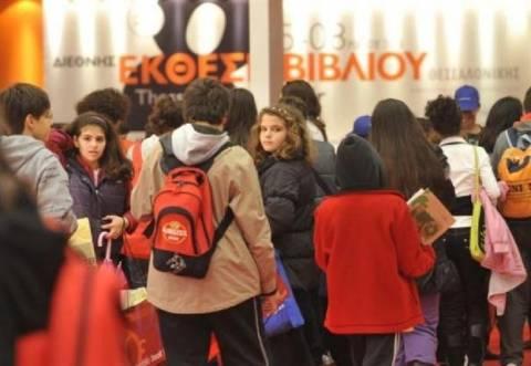 Θεσσαλονίκη: Εγκαινιάζεται απόψε η 10η Διεθνής Έκθεση Βιβλίου!