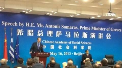 Συμφωνητικό Συνεργασίας μεταξύ Invest in Greece και China Development