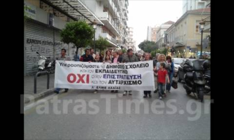 Πάτρα: Πορεία διαμαρτυρίας καθηγητών