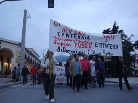 Βίντεο: Συλλαλητήριο εκπαιδευτικών στη Ξάνθη