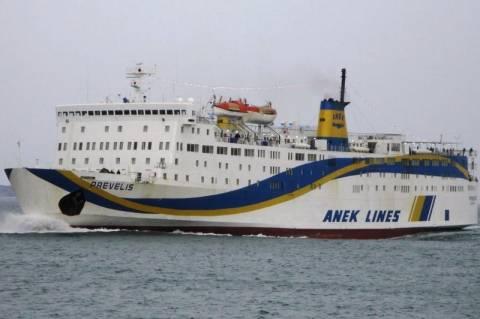 75χρονος έχασε τη ζωή του σε επιβατικό πλοίο