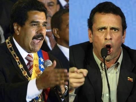 Βενεζουέλα: «Μηδενικό σφάλμα» στις προεδρικές εκλογές