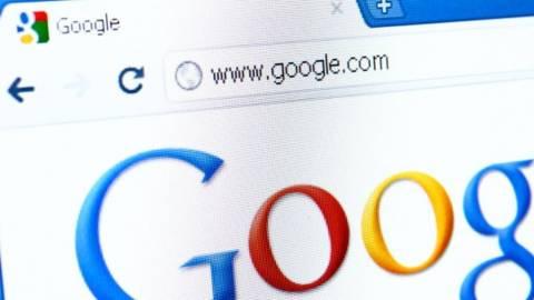 Δείτε τι βγάζει αν βάλετε τη λέξη «Πανελλήνιες» στο Google Translate!