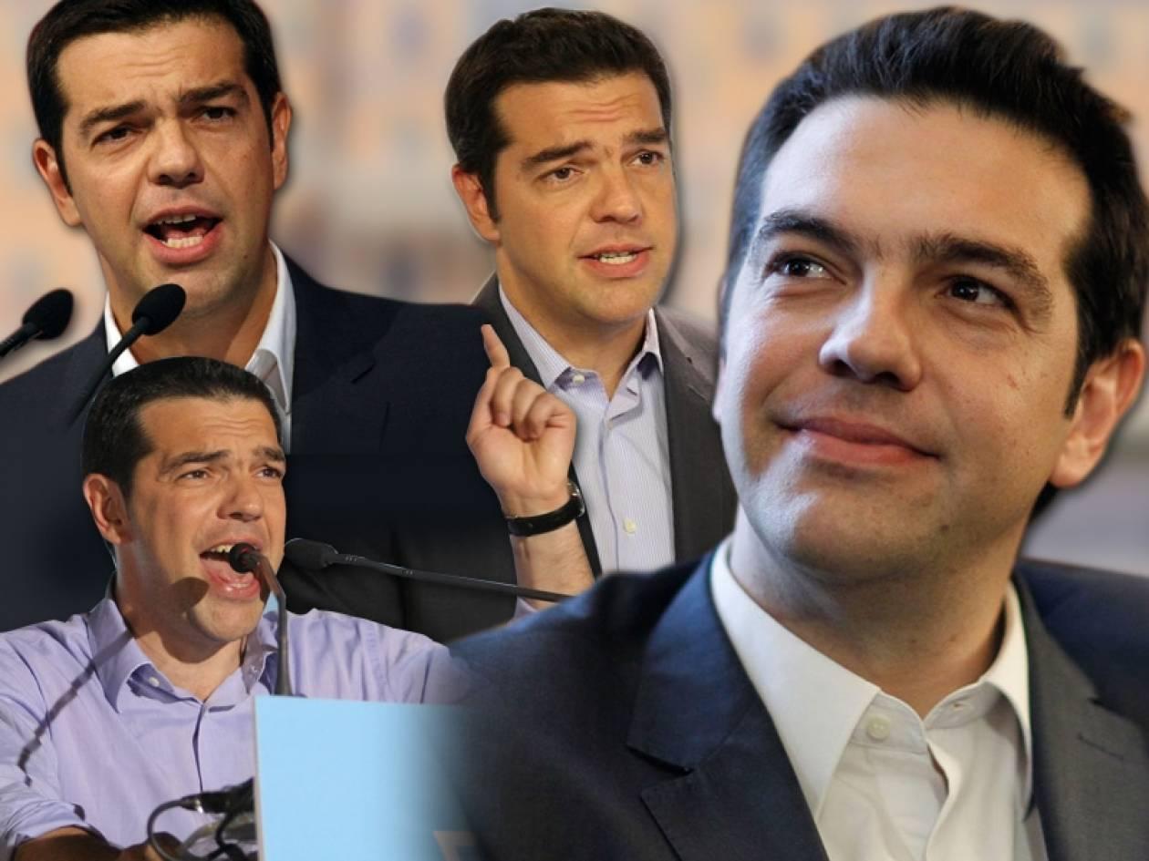 Ο Αλέξης Τσίπρας και ο Γόρδιος Δεσμός με τις συνιστώσες του ΣΥΡΙΖΑ
