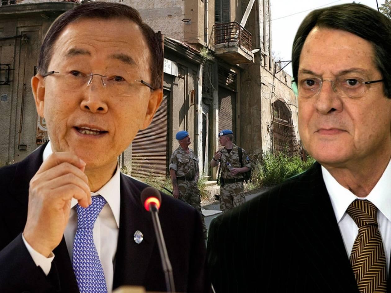 Αναβρασμός επικρατεί στην Κύπρο με το έγγραφο του ΟΗΕ
