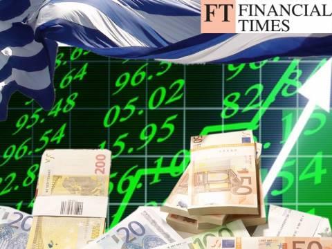 Μας κοροϊδεύουν οι Financial Times