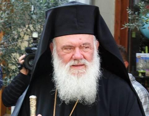 Επίτιμος Διδάκτορας της Θεολογικής Σχολής Βοστώνης ο Αρχιεπίσκοπος