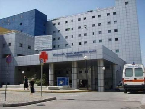 Σοκ-Ηλικιωμένος αυτοκτόνησε μέσα στο Νοσοκομείο του Βόλου