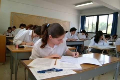 Πανελλήνιες 2013: Δείτε τα θέματα στην Φυσική Γενικής Παιδείας