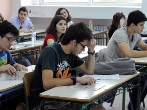 Πανελλήνιες 2013:Τα θέματα σε Μαθηματικά, Φυσική, Βιολογία και Ιστορία