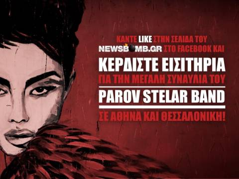 Το newsbomb.gr προσφέρει εισιτήρια για τις συναυλίες του Parov Stelar