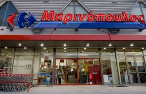 Μαρινόπουλος ΑΕ: Πρόγραμμα Καινοτομίας Ελληνικού Προϊόντος