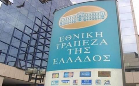 Στο τελικό στάδιο η αύξηση μετοχικού κεφαλαίου της Εθνικής Τράπεζας
