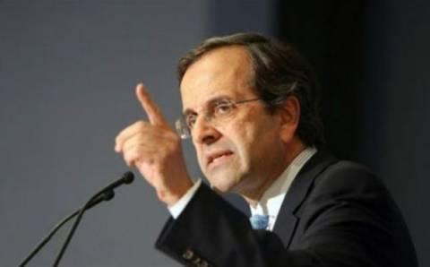 Σαμαράς:H Ελλάδα μπορεί να γίνει η πύλη της Κίνας στην Ευρώπη