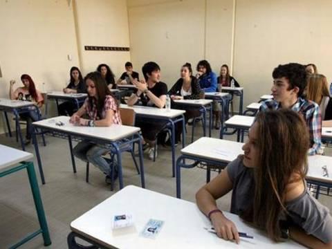 Πανελλήνιες 2013: Τα SOS θέματα για Λογοτεχνία και Φυσική Κατεύθυνσης