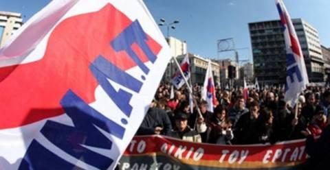 Παράσταση διαμαρτυρίας του ΠΑΜΕ για την επιστράτευση των εκπαιδευτικών